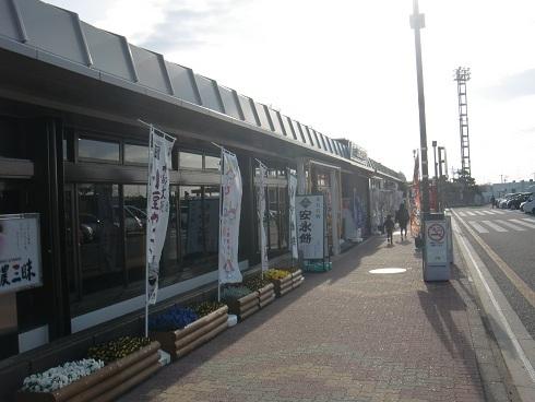 20130324-3.JPG