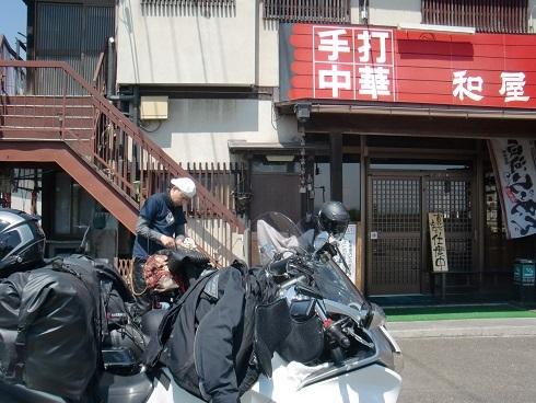 20140504-24.JPG
