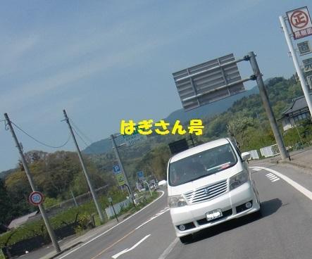 20140504-35.JPG